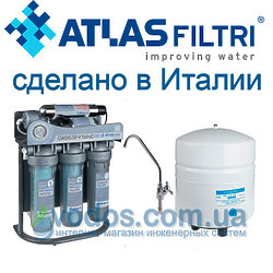 Atlas OASIS DP-F SANIC PUMP-UV cистема обратного осмоса