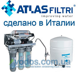 Atlas OASIS DP SANIC PUMP-UV cистема обратного осмоса