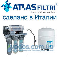 Atlas OASIS DP SANIC PUMP cистема обратного осмоса