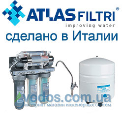 Atlas OASIS DP SANIC UV cистема обратного осмоса